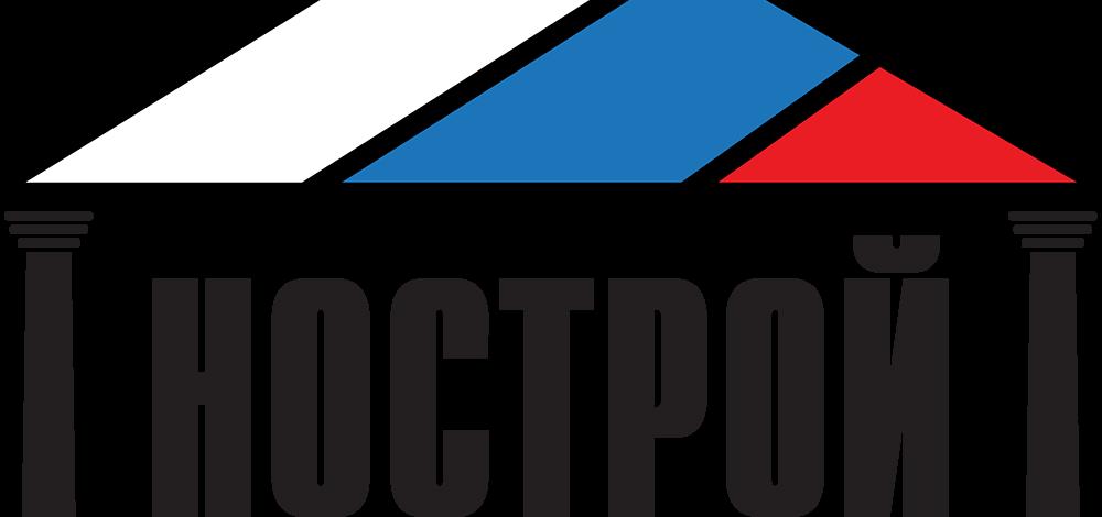 Внесение специалистов в реестр НОСТРОЙ